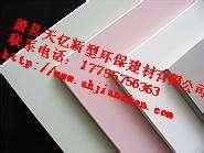北京新型环保水泥1200x2400(mm)内外墙保温装饰板价格