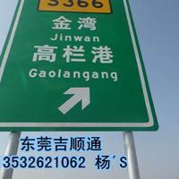 订制3M交通标志牌快来JST,最低批发价格厂家