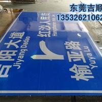 专业生产公路上各种交通标志牌制造厂家