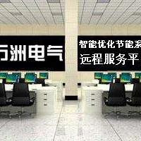 电力设备节能服务公司