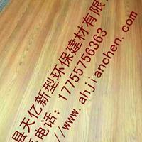 江西1200x2400(mm)新型环保活动保温防火板房地板