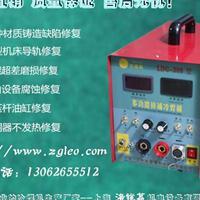 LDG金属缺陷修补冷焊机