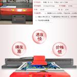 供应玻璃移门印花机多少钱一台