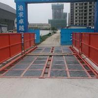 杭州市桐乡搅拌站自动洗车平台 工程车洗轮机