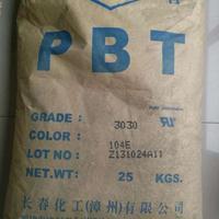 现货供应PBT  4815  台湾长春苏州上海余姚一级代理
