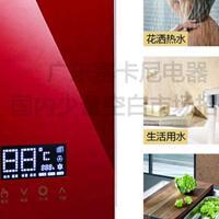 [SAIKANI赛卡尼]电热水器广东十大电热水器品牌之一