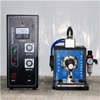 北京斯普特设备35KZH超声波金属焊接机_超声波金属清洗机