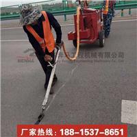 手持式沥青灌缝机 手持灌缝拖车式沥青灌缝机 100升容量针对裂缝