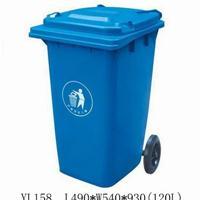 供应重庆塑料垃圾桶