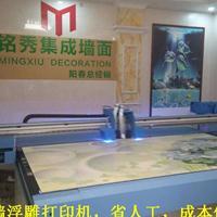 邵阳玻璃橱柜移门uv喷绘机