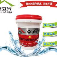 广州超弹柔韧性防水材料 防水补漏