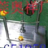 玻璃瓶瓶壁厚度测定仪 型号OX-297
