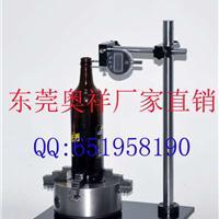 玻璃瓶垂直轴偏差测定仪  型号OX-296