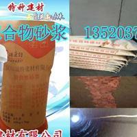 赤峰聚丙烯酸酯乳液水泥砂浆厂家直销价