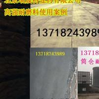 大同JY-M01高强耐磨料价格