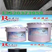 改性环氧粘碳胶价格
