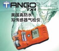 硫化氢检测报警器Tango
