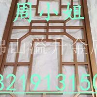 供应铝板镂空雕花屏风K金隔断