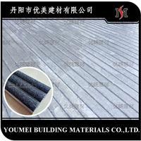 北京金刚砂坡道防滑条厂家安装推荐