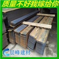 惠州止水钢板300 3mm 400厂家直销橡胶止水带
