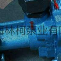 3GH85X2-40川润螺杆泵3GR30*4W2电站辅件上海南星