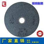 爆款热销 磨铸铁合金钢碳素钢砂轮 棕刚玉平行砂轮 陶瓷砂轮片