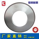 cbn砂轮350 立方氮化硼树脂砂轮 磨床砂轮 7130平面