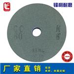 高品质 绿碳化硅陶瓷砂轮  磨床专用GC平行砂轮片 来样定制
