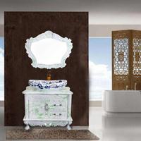 全石材中式青花瓷卫浴柜组合 落地式浴室柜