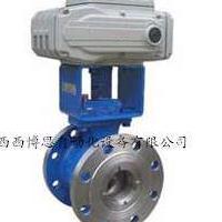 ZKRV-16 DN65型电子式电动V型球阀