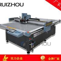 瑞洲科技数控衣料切割机,半自动化切割机,数控箱包切割机