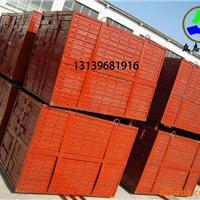 新疆钢模板厂电话