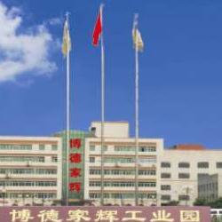 河南省博德家辉新型建筑材料有限公司