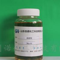 保湿剂-聚甘油酯