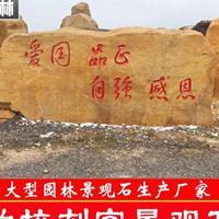 供应江西奇石、江西大型黄蜡石、景观石厂家电话