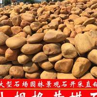 供应广州黄蜡石、广州黄蜡石假山,广州黄蜡石价钱