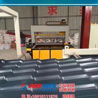 供应树脂合成瓦设备生产线机器