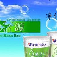 室内墙面涂料代理净味乳胶漆厂家山东建筑涂料招商加盟