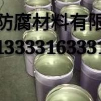 VEGF-130  玻璃鳞片胶泥合肥 耐酸碱防腐涂料