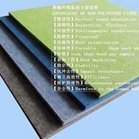 优质聚酯纤维吸音板 批发 加工