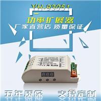 供应恒流PWM信号放大器LED功率放大器