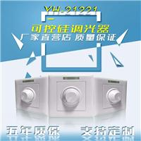 供应LED可控硅调光器 AC110V/220V开关