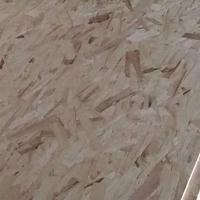 宝源无醛精木板定向结构板OSB欧松板6.5mm