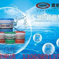 防水涂料十大品牌广东嘉佰丽生产厂家全国火热招商