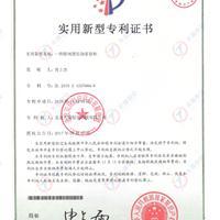 联网型自助存包柜专利