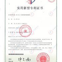 水上乐园联网储物柜专利