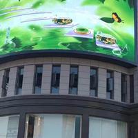 深圳LED厂家哪家好?