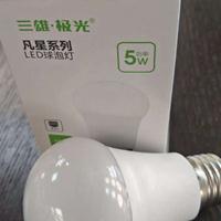 凡星二代系列LED灯泡