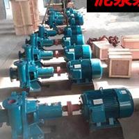 3PN泥浆泵过流部件材质