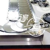 青岛火万家机械设备有限公司